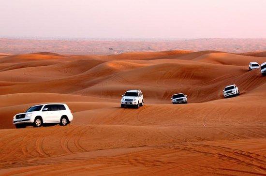 Safari por el desierto con cena de...