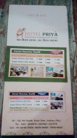 Hotel Priya : Price chart