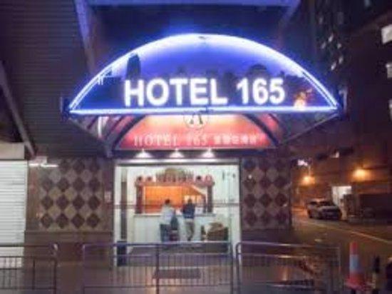 Hotel 165照片