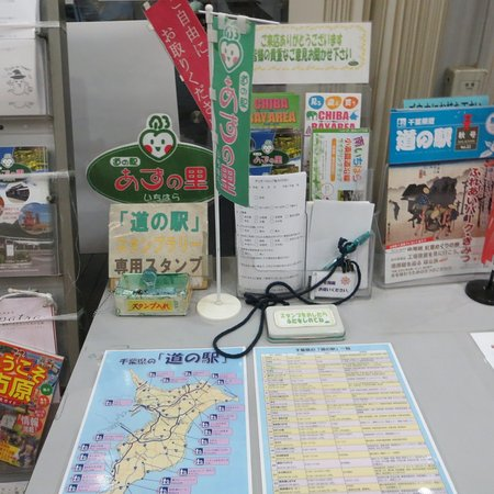 Ichihara, Japón: スタンプ