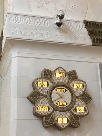 جامع الشيخ زايد الكبير: photo5.jpg