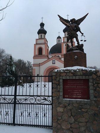 Zaporizhzhya, Ukraine: X-mas ZP.