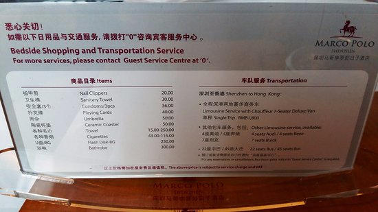 service price list picture of marco polo shenzhen shenzhen
