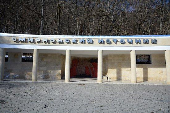 железноводск бетон