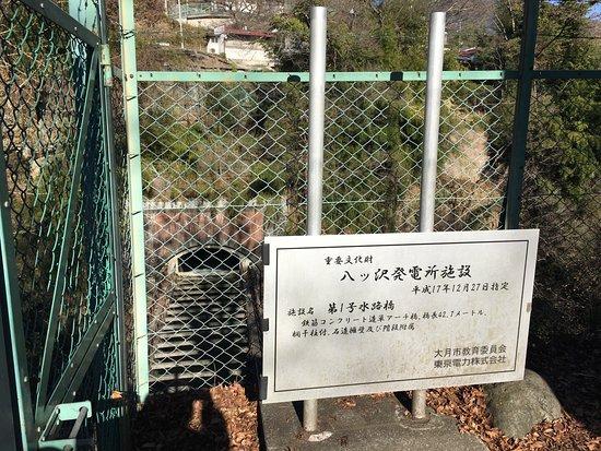 Otsuki 사진