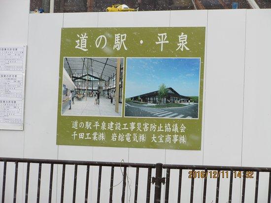 Yaginogosho Museum