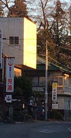 Yusen House Koyu