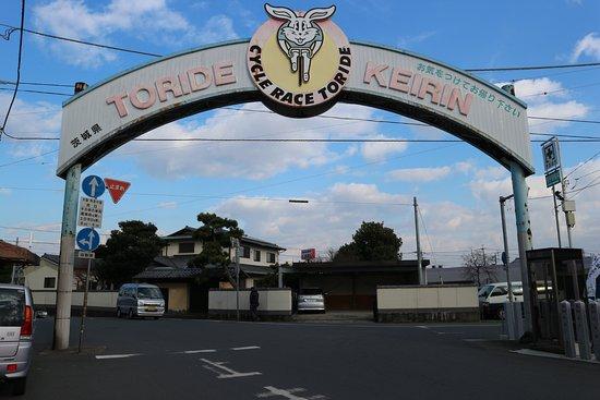 Toride, Japan: このゲートからまだ先に行く。結構ある。