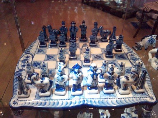 Estet Museum Gzhel