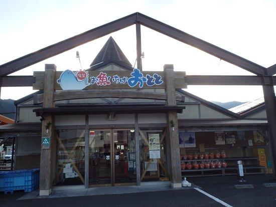 Owase, Japonia: 店内への入口