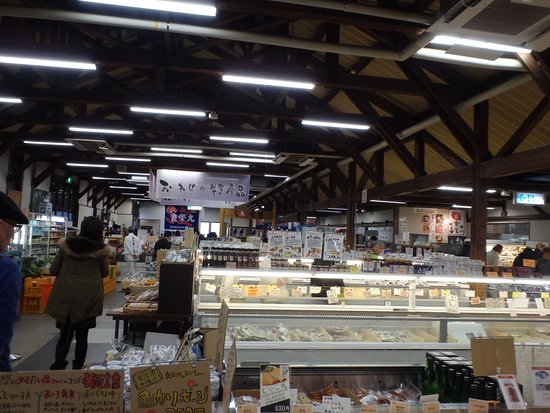 Owase, Japon : 店内の売店スペース