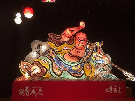 Misawa, Japan: おまけ...