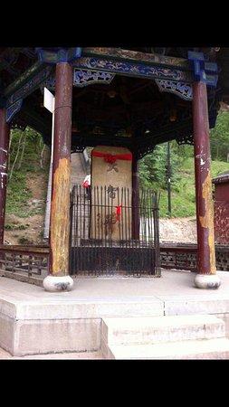 Wutai County-billede