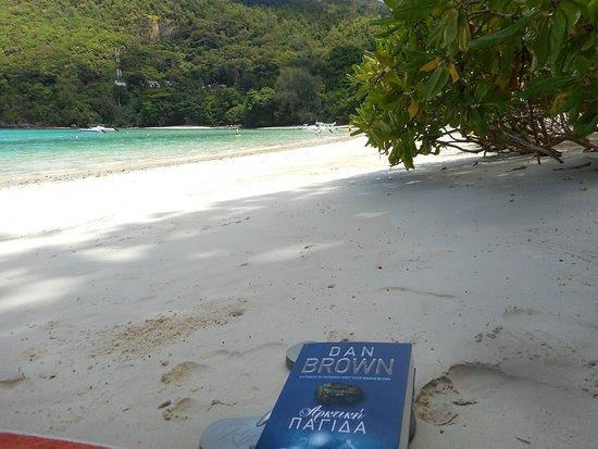 Port Glaud, Seychelles: Ηρεμία!