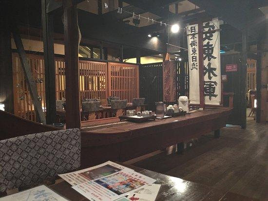 Suigunnoyado: photo2.jpg