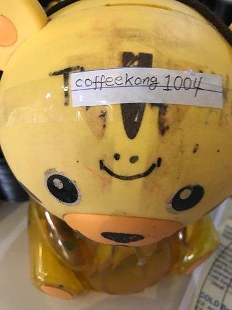 Coffee Kong: photo3.jpg