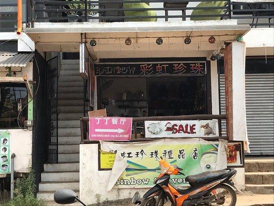Coffee Kong: photo5.jpg