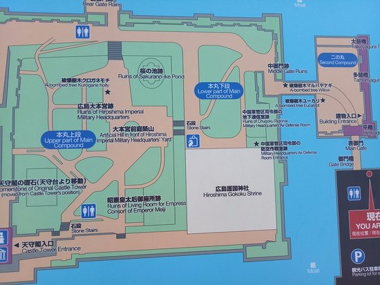 map of the castle area Picture of Hiroshima Castle Hiroshima