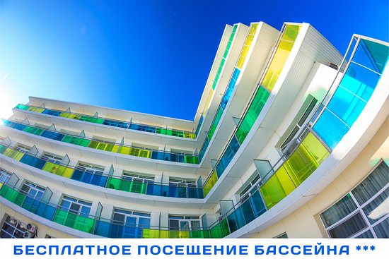 Hotel Lime