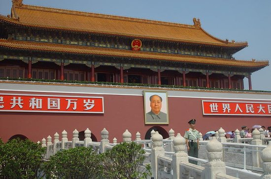 Tian'anmen Square, Forbidden City and ...