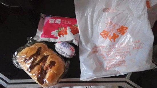 Xilong Hotel Harbin Xuanhua: Завтрак по системе BB... если повезёт и он Вам достанется