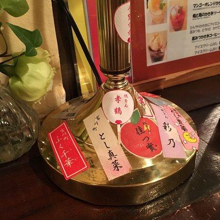 祇園の隠れ家的カフェ