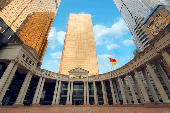 China Mayors Hotel
