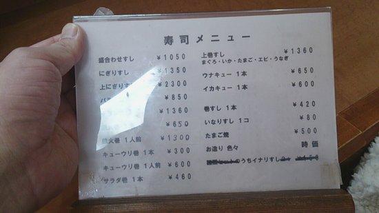 大和高田市, 奈良県, DSC_1679_large.jpg