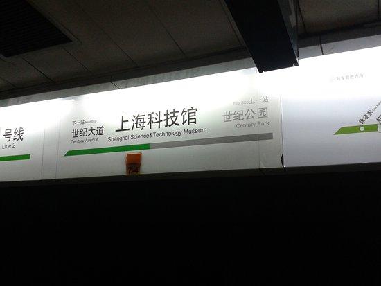 Crowne Plaza Century Park Shanghai: La stazione della metro più vicina all'Hotel.