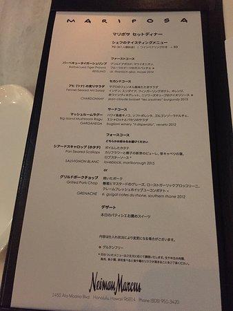 Mariposa: 日本語メニューあります