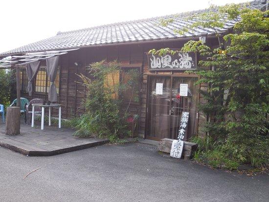 Ukenokuchi Onsen Yamazatonoyu