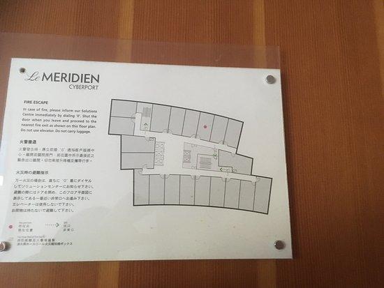 Le Meridien Cyberport: ル メリディアン サイバーポート