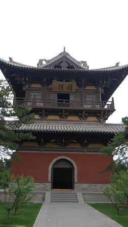 Datong, China: le temple de la cloche, pendant de la tour du Tambour
