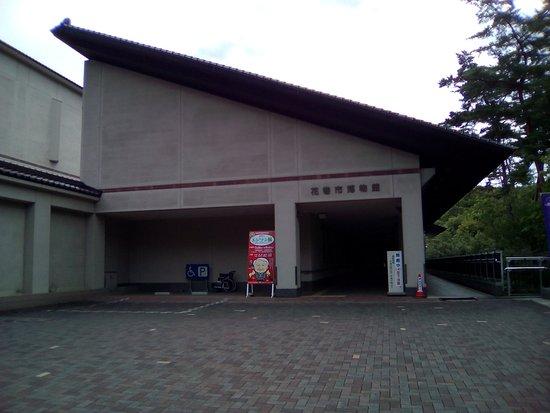 Hanamaki City Museum