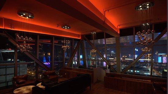 InterContinental Hotel Qingdao: VENU+ Lounge Bar