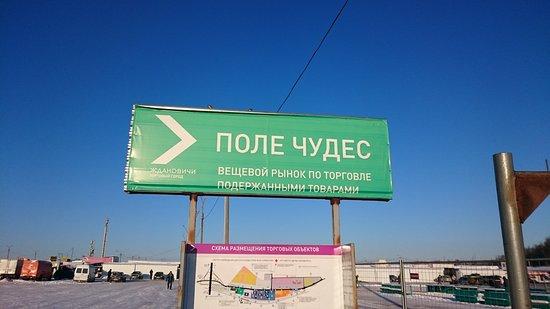 Minsk, Weißrussland: Для любителей антиквариата