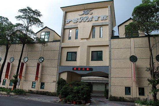 Ido Spa Motel