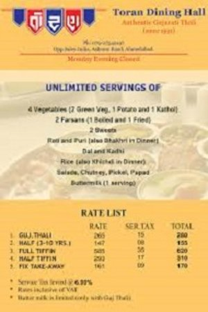 Toran Dining Hall: Menu Card
