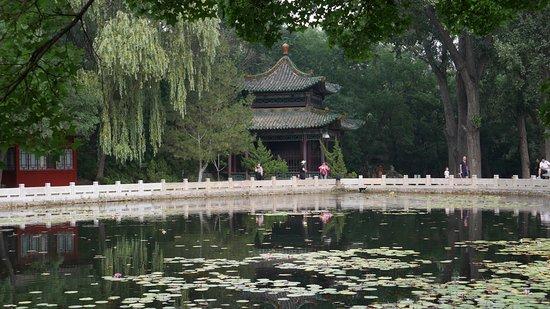 Taiyuan, China: un pavillon