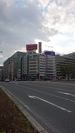 Shinsaibashisuji