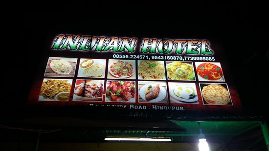 Hindupur, India: Indian restaurant hotel