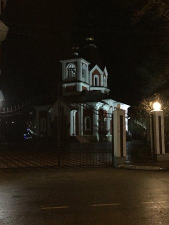 Temple of St. Sergius of Radonezh: Красивый храм
