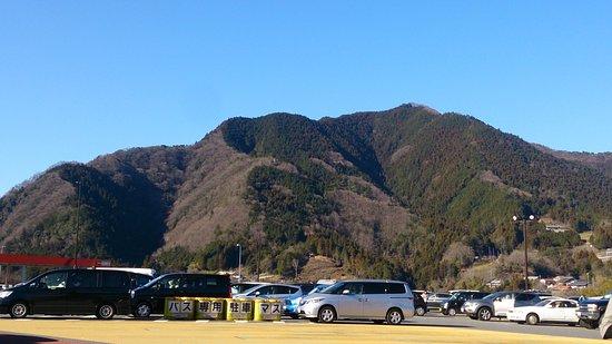 Dangozaka Parking Area Downline Photo
