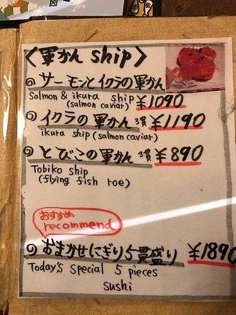 Rankoshi-cho, Japón: IMG-20161229-WA0004_large.jpg