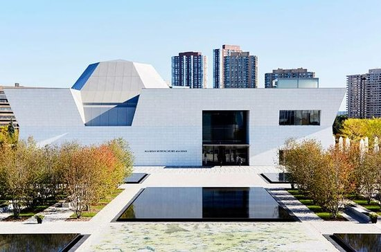 Aga Khan Museum Admission with...