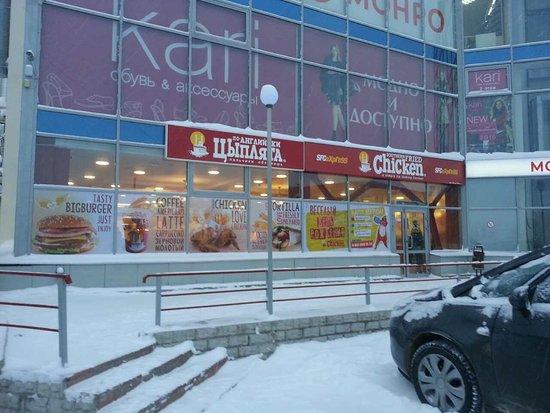 Solikamsk, Rusia: г. Соликамск, ул. 20 лет Победы, 99а
