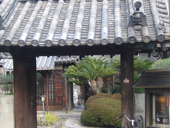 Rian-ji Temple