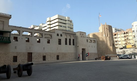 ‪Sharjah Fort - Al Hisn‬
