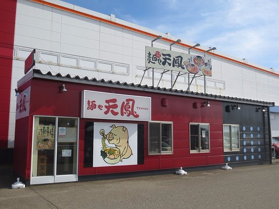 Daisen, Japan: 店舗外観