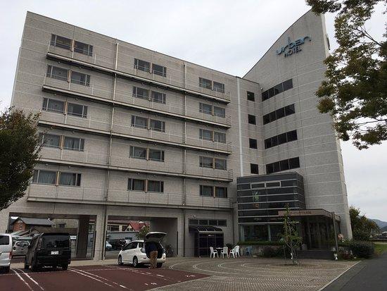 Urban  Hotel Nishiwaki: ホテル外観